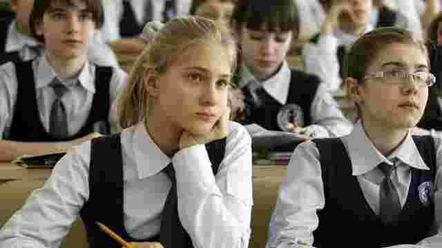 Міносвіти вирішило спростити навчальні програми для 10-11 класів