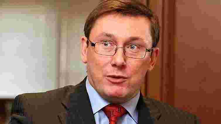 Луценко прокоментував провал відставки уряду