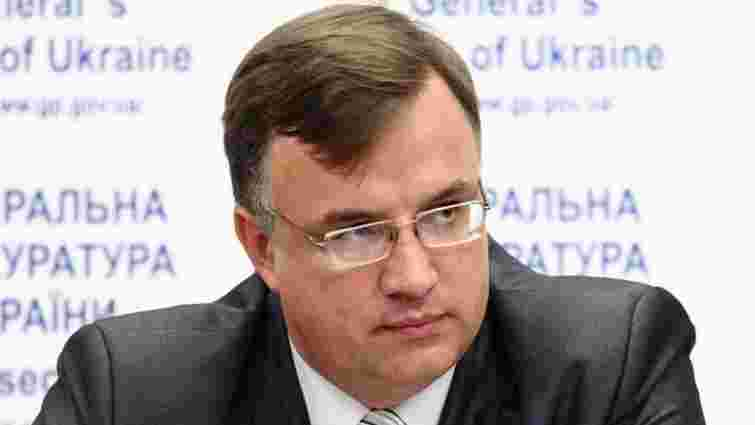 Юрія Севрука призначено виконувачем обов'язки генпрокурора