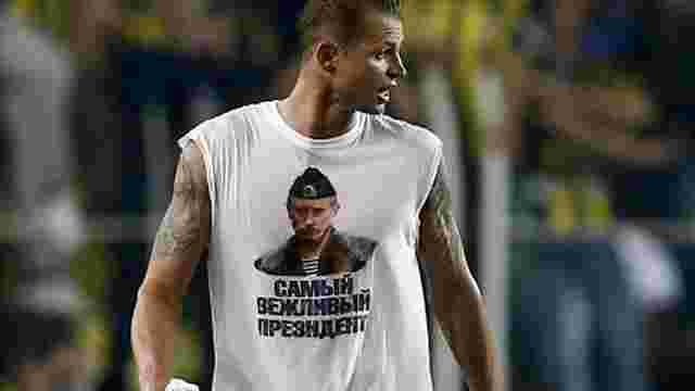 УЄФА може дискваліфікувати російського футболіста за футболку із Путіним