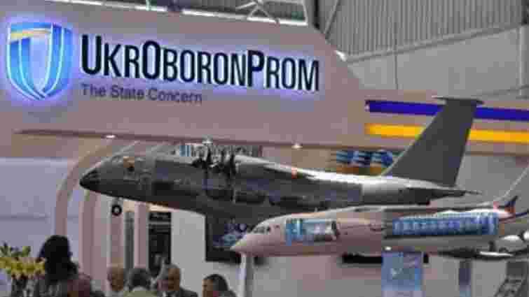 «Укроборонпром» постачає продукцію для Міноборони Росії, – ЗМІ