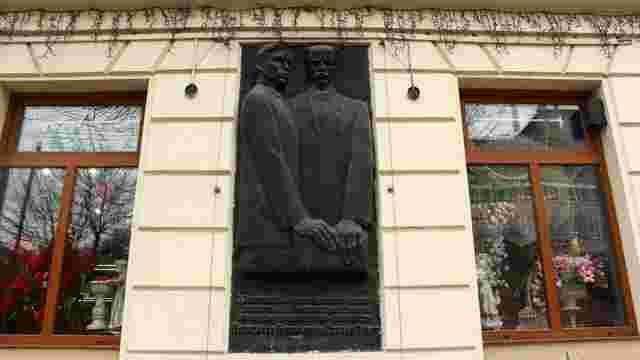 Друга декомунізація Львова