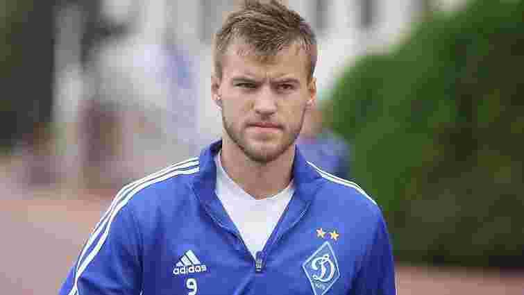 Андрій Ярмоленко відмовився переходити в китайський клуб за €60 млн