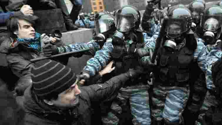 Підозру за злочини проти активістів Євромайдану оголосили 276 особам