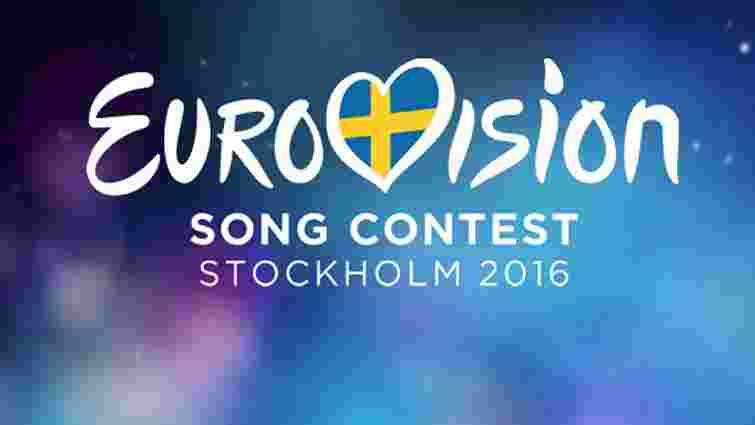 На конкурсі «Євробачення» внесли зміни у правила голосування