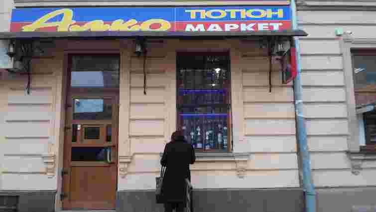 Львівська мерія заборонила рекламу алкоголю на вітринах крамниць