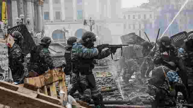 Розслідування справ щодо злочинів на Майдані припиняється з 1 березня, – Генпрокуратура