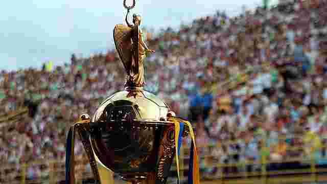 Перші чвертьфінали Кубка України відбудуться 1 та 2 березня