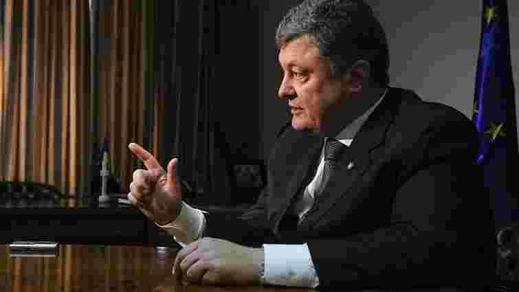 Початок дії ЗВТ з ЄС збільшив український експорт продовольства в Євросоюз на 16%, – Порошенко