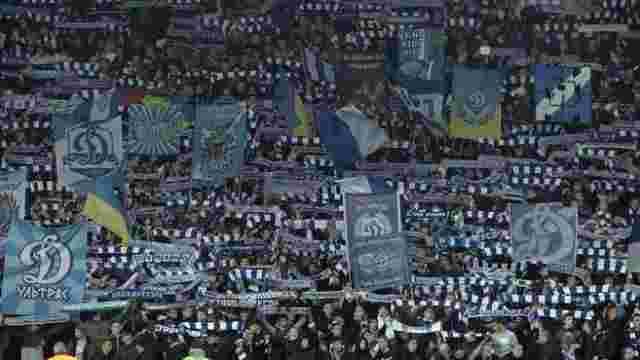 Київське «Динамо» попросило фанів уникати насильства на трибунах