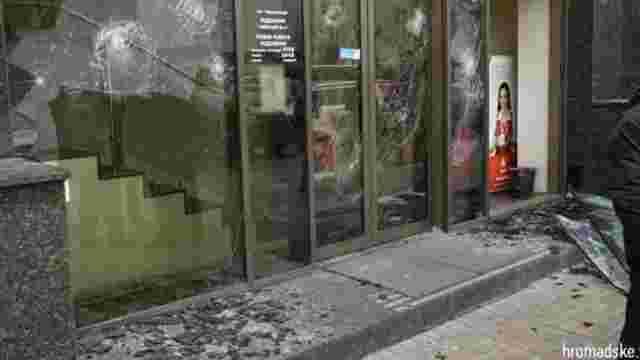 ОУН заперечує свою причетність до погромів офісів Ахметова та російських банків у Києві