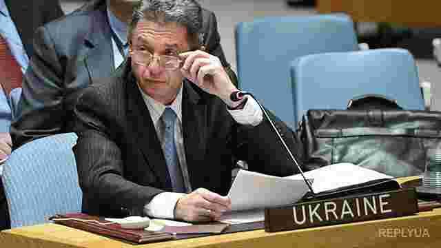 Екс-представник України в ООН Юрій Сергеєв став професором Єльського університету