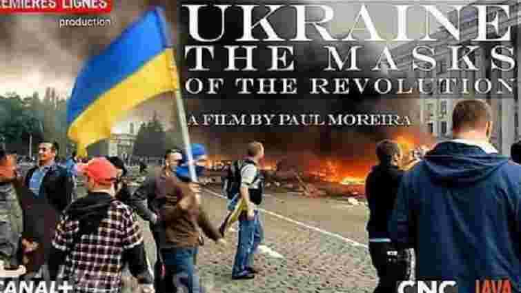 Польський канал показав антиукраїнський фільм «Маски революції» в річницю трагедії на Майдані