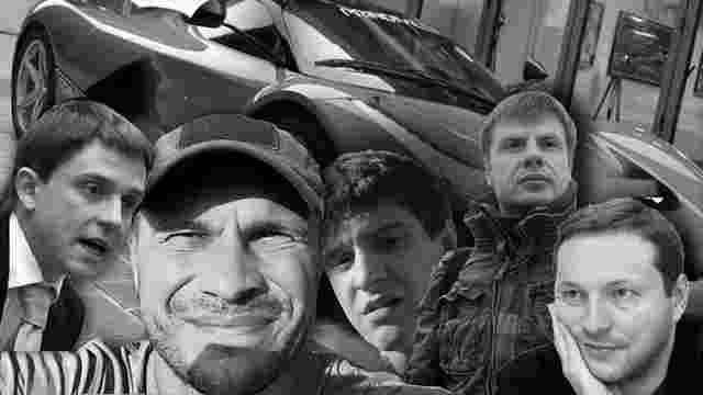 Топ-5 дорослих мажорів України