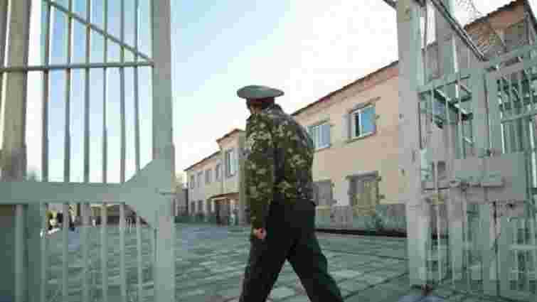 У Львівській області за «законом Савченко» звільнили понад 300 засуджених