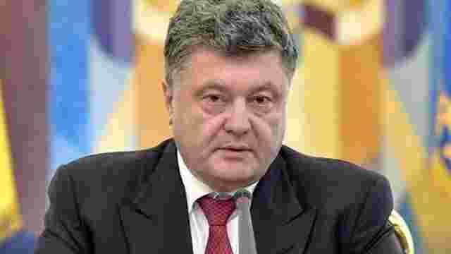 Порошенко звільнив суддю за неправомірні рішення проти учасників Революції гідності
