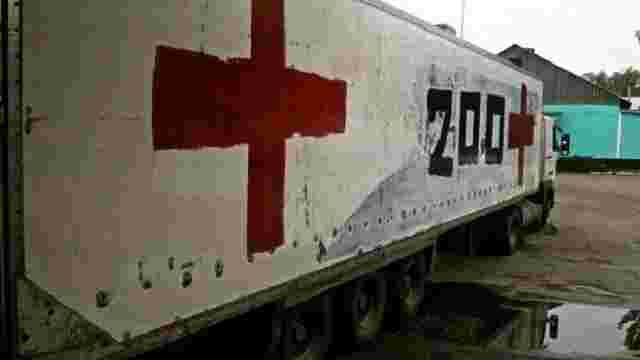 З Росії в Україну в'їхала вантажівка з написом «Вантаж 200», – ОБСЄ