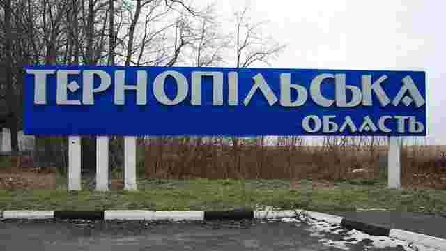 Детективи НАБУ провели 40 обшуків у співробітників поліції і прокуратури на Тернопільщині