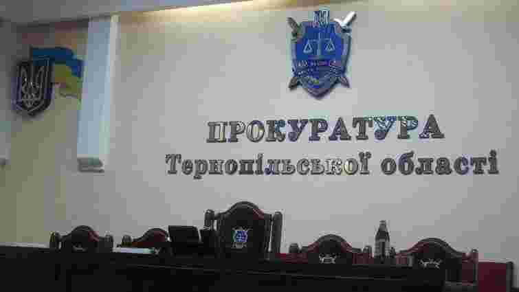 Під час обшуку у кабінеті заступника прокурора Тернопільської області знайшли $50 тис.