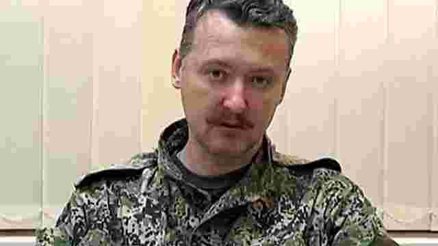 Родичі пасажирів літака рейсу MH17 подали позов проти Гіркіна в американський суд