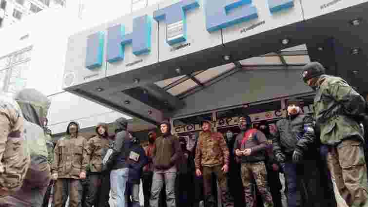 Бійці «Азову» заблокували будівлю телеканалу «Інтер» в Києві