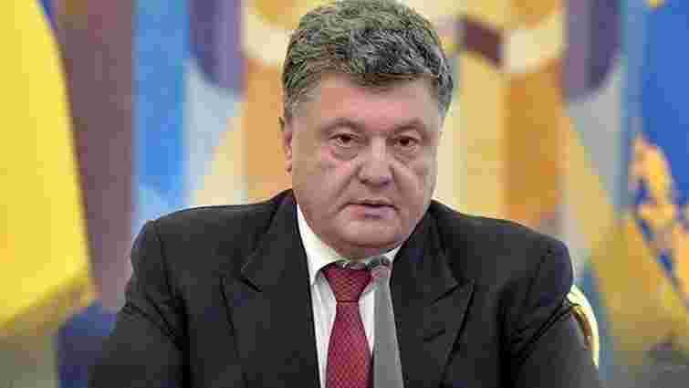 Порошенко підписав закон про «партійну диктатуру»