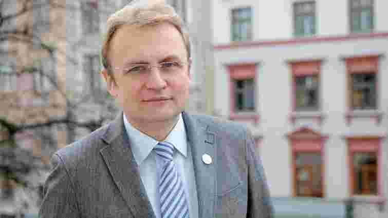 Андрій Садовий закликав львів'ян активніше подавати петиції