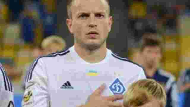 Олег Гусєв відмовився від переходу у «Кубань»