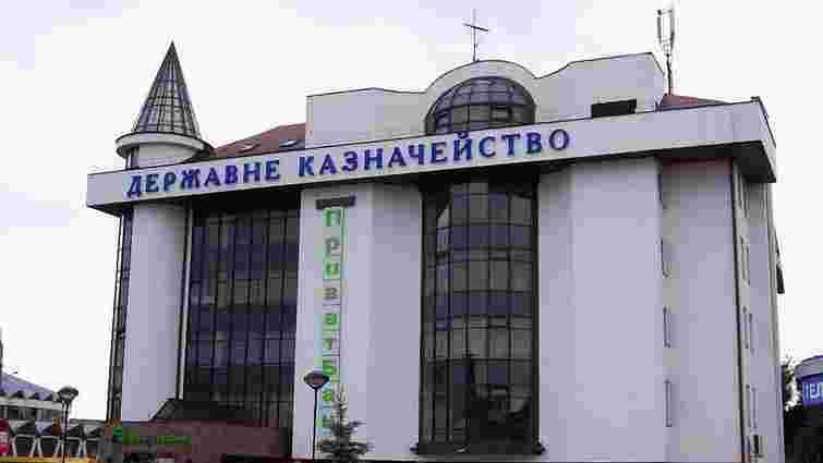 У Києві затримали на хабарі посадовця Держказначейства