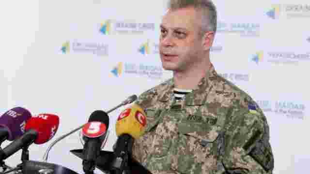 Доба в зоні АТО минула без втрат для українських військових
