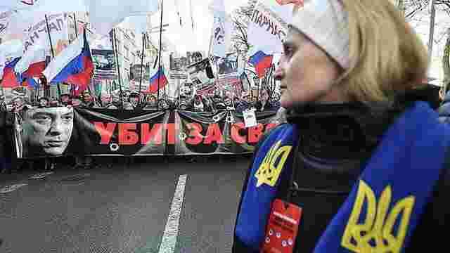 Тисячі людей вийшли на Марш пам'яті Бориса Нємцова у центрі Москви