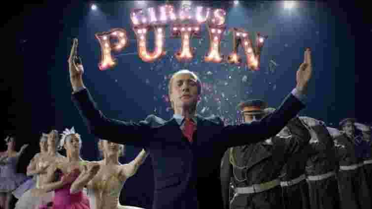 У Словенії під час відбору на «Євробачення» висміяли Путіна