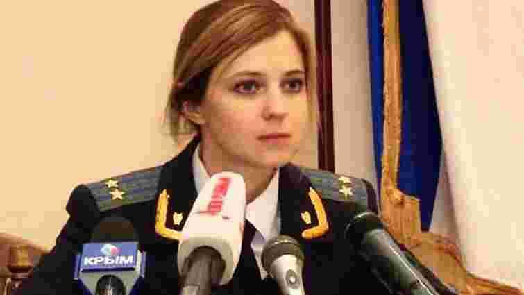 У Криму розпочався суд щодо заборони Меджлісу кримських татар