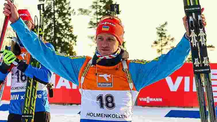 Український біатлоніст завоював бронзу чемпіонату світу