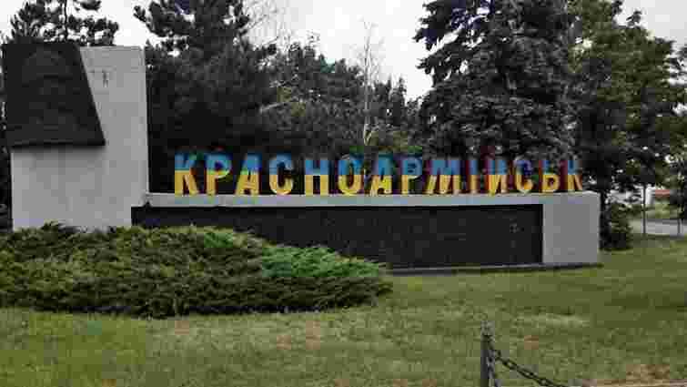 Парламент перейменував ще майже 200 населених пунктів у рамках декомунізації