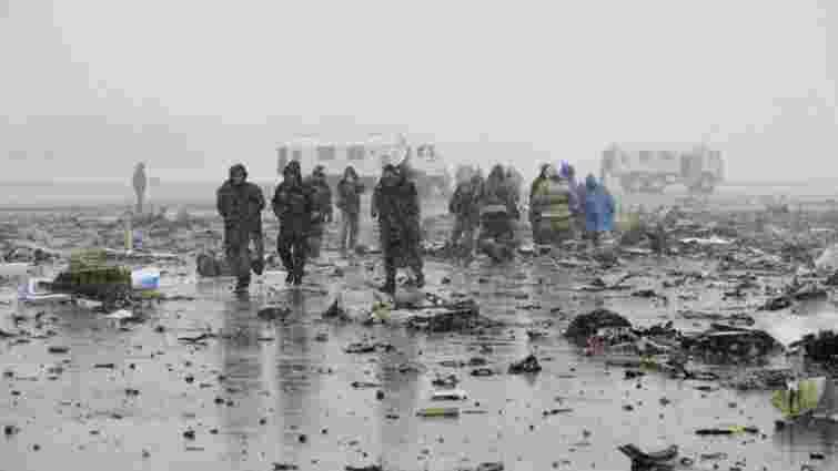 Стали відомі імена українців, які загинули в авіакатастрофі у Ростові-на-Дону