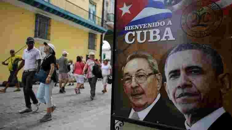 Барак Обама сьогодні розпочне історичний візит на Кубу