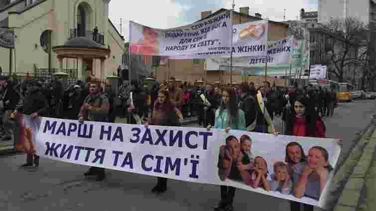 Мер Івано-Франківська заявив, що геї не можуть бути патріотами