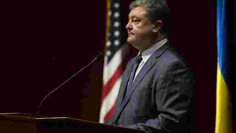 Порошенко: Захід не може здатися в питанні України