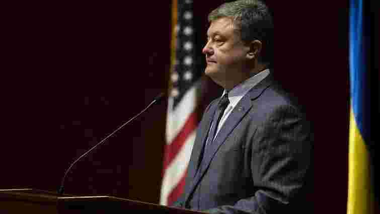 Петро Порошенко назвав необхідні умови для проведення виборів на Донбасі