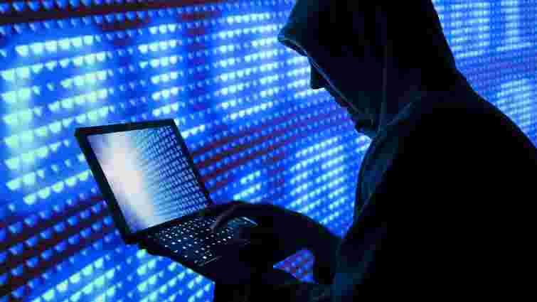 Як захиститися від кібер-атак Росії?