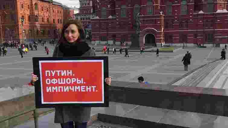 У Москві відбулися одиночні пікети з вимогою імпічменту Путіна