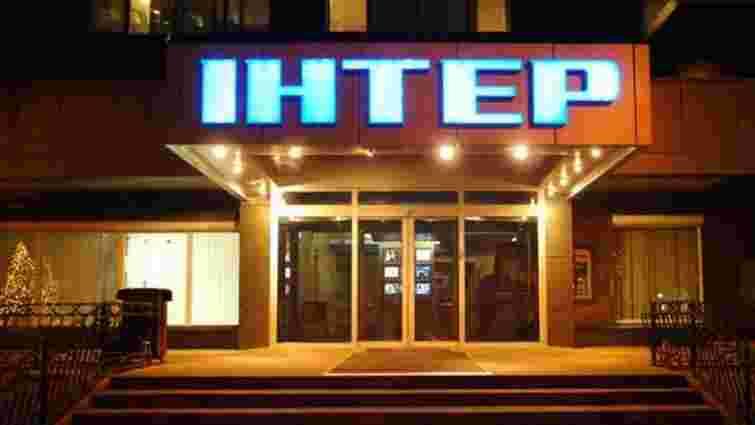 Телеканал «Інтер» опублікував структуру власності