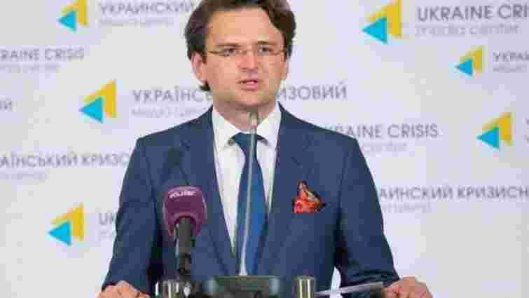 Уряд Нідерландів оголосить результати референдуму щодо асоціації Україна-ЄС 12 квітня