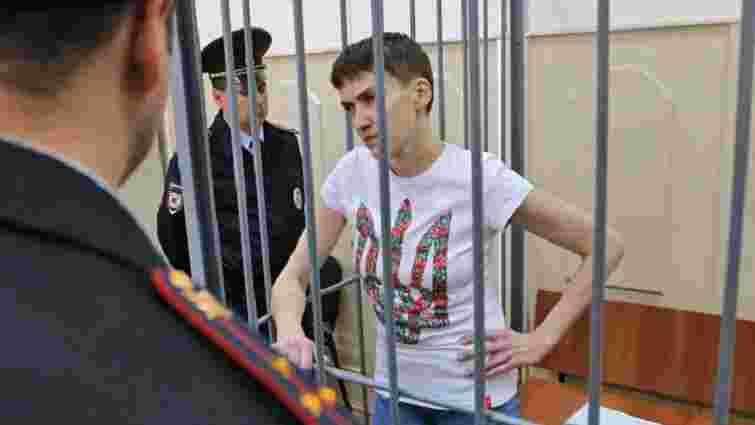 Савченко розпочала сухе голодування
