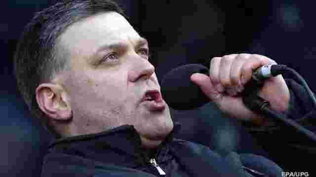 ГПУ надала Тягнибоку статус потерпілого у справі про розстріли  на Майдані