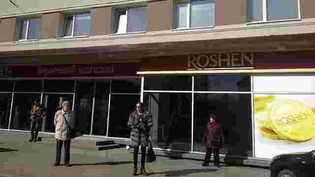 За півроку «Roshen» відкрив чотири фірмові крамниці у Львові