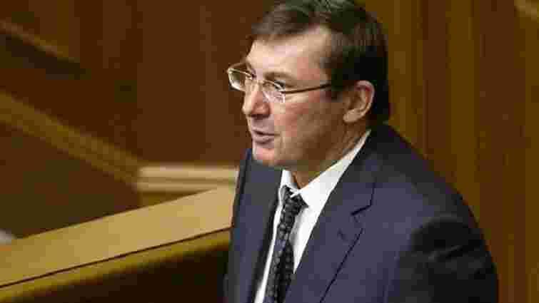 Юрій Луценко заявив про готовність стати генпрокурором