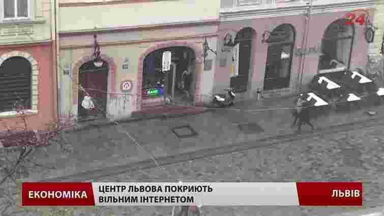 Львівська мерія оголосила конкурс на визначення компанії, яка облаштує Wi-Fi в центрі міста