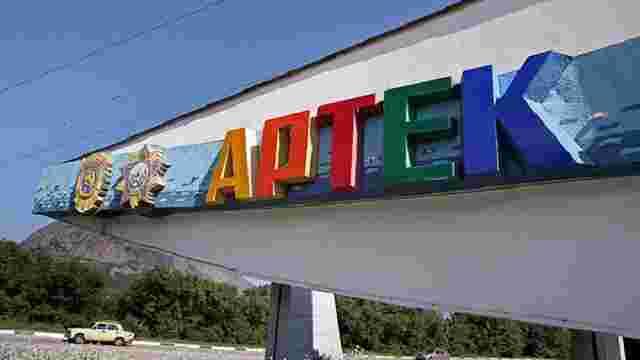 Україна арештувала майно табору «Артек» в окупованому Криму